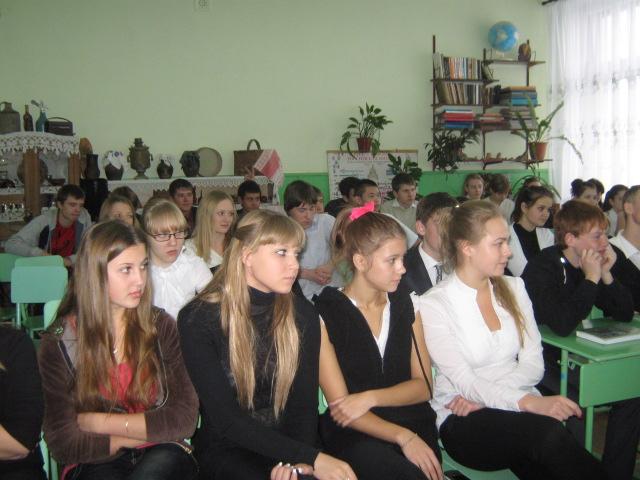 Встреча старшеклассников с работником прокуратуры